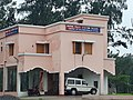 Coastal Police station, Udaypur.jpg
