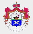 Coat of Arms of Aladin.jpg