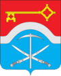 Coat of Arms of Donetsk (Rostov Oblast).png