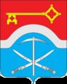 Coat of Arms of Donetsk (Rostov Oblast).png