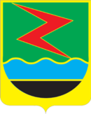Coat of Arms of Myski (Kemerovo oblast).png
