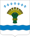Coat of Arms of Olekminsk rayon (Yakutia).png