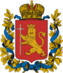 Coat of Arms of Vladimir gubernia (Russian empire).png