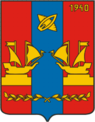 Coat of Arms of Yakhroma (Moscow oblast) (1988).png