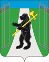 Coat of arms of Pervomaysky District (Yaroslavl Oblast).png