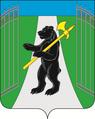 Coat of arms of Pervomaysky District (Yaroslavl Oblast).png