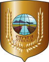 Coat of arms of Struga Municipality.svg