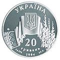 Coin of Ukraine Soul A.jpg