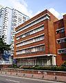 Colegio Bethlemitas Bogotá kr 7 cl 65.JPG