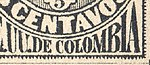 Colombia 1870 ScF3 detail.jpg