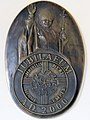Commemorative plaques of Saint Michael Archangel church in Puszcza Mariańska (brick church) - 01.jpg