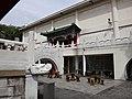 Confucian Shrine museum - panoramio.jpg