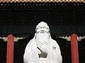 Confucius statue in beijing.jpg