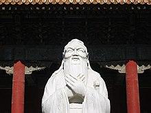 Статуя Конфуция в Пекине