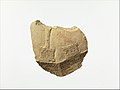 Corner fragment of inscribed prism (kudurru) MET DP273239.jpg