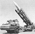 Corporal mammoth vehicle transporter.jpg