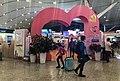 Courtesy waiting area of Shenzhenbei Railway Station (20190202185923).jpg
