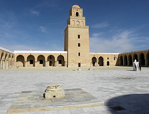 Flooring - Example of stone flooring : white marble slabs covering the floor of the courtyard of the Mosque of Uqba also known as the Great Mosque of Kairouan, in Tunisia.