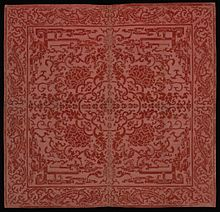Cover For Square Table, Qing Dynasty, Qianlong Period, 1736u20131795, China.  Cut And Voided Silk Velvet