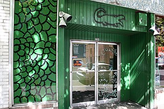 Crocodile Cafe - Image: Crocodile cafe
