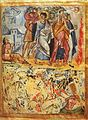 Crossing of the Red Sea by the Jews, Byzantine illuminated manuscript.jpg