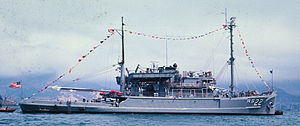 USS Current (ARS-22) - Image: Current hong kong