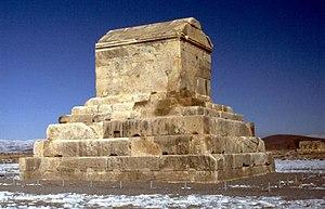 Pasargadae - Image: Cyrus tomb
