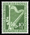 DBPB 1950 72 Philharmonie.jpg