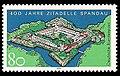 DBP 1994 400 Jahre Zitadelle Spandau.jpg