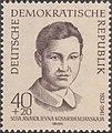 DDR 1962 Michel 885.JPG
