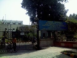 DGCA New Delhi headquarters.jpg
