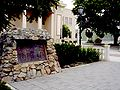 DSC00758 veterans' memorial, Veterans' Memorial Building, Hollister, California, June 16, 2007.JPG