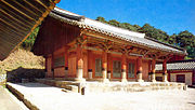 Daeseongjeon Shrine at Confucian School in Gangneung, Korea 01.jpg
