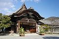 Daigoji Sanboin Kyoto04n4592.jpg
