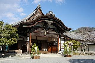 building in Kyoto Prefecture, Japan