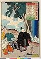 Dainagon Kinto (no. 55) 大納言公任 (Fujiwara no Kinto) (BM 2008,3037.10631).jpg
