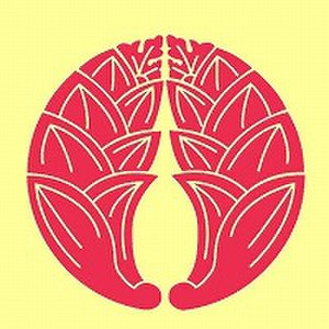 Mon (emblem) - Image: Daki myoga 01