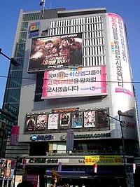 Dansungsa theatre.jpg