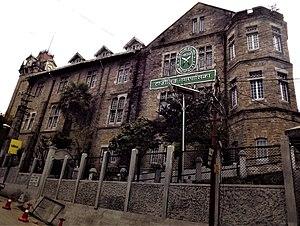 Darjeeling Municipality - Image: Darjeeling Municipality
