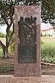 DeWitt County Texas Centennial Monument.jpg