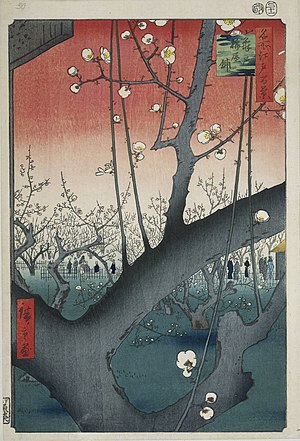 Japonaiserie (Van Gogh) - Plum Park in Kameido (1857) by Hiroshige