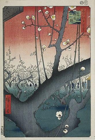 One Hundred Famous Views of Edo - Image: De pruimenboomgaard te Kameido Rijksmuseum RP P 1956 743