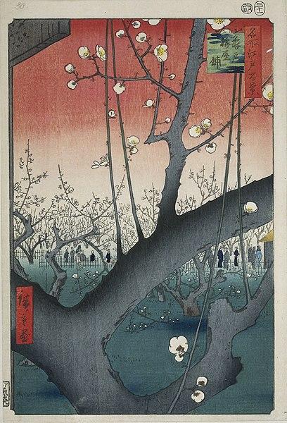 hiroshige - image 9