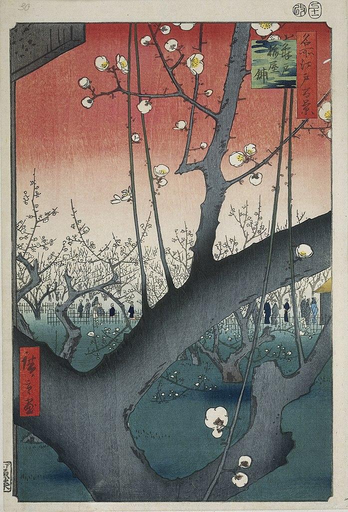 Pruniers en fleurs d'Utagawa (1857).