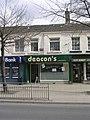 Deacon's Sandwiches - Bradford Road - geograph.org.uk - 1763571.jpg