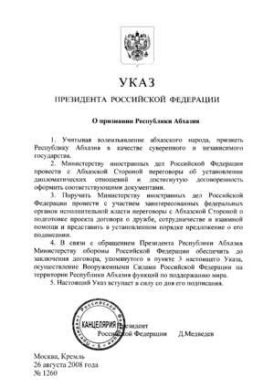 Decree of Russian President Dmitry Medvedev re...
