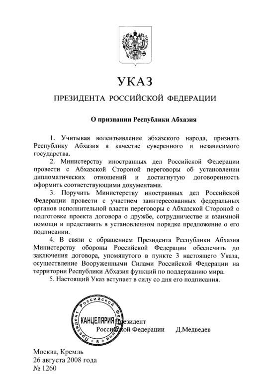 article 2481 code civil