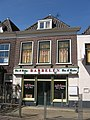 Delft - Markt 70.jpg