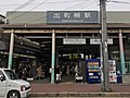 Demachiyanagi Station - Nov 24 2019 various 14 22 07 786000.jpeg