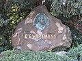 Denkmal Friedrich Bernhard Wartmann St. Gallen.jpg